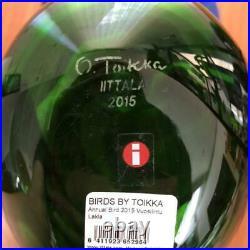 Iittala Bird Oiva Toikka 2015 Annual Egg