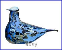 Iittala Birds by Toikka Suomi 100 Dove 210 x 130 cm
